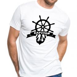 Koszulka z nadrukiem kapitan